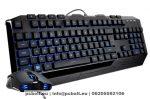 Cooler Master Devastator 3 Black HU 7 Color LED