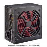 Xilence 700W XP700R7/XN054 Redwing Series R7 C Series