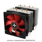 Xilence M504D CPU Cooler