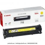 Canon CRG 716 Yellow toner