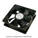 Logilink FAN101 8cm cooler Black