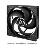 Arctic P14 Pressure-optimised fan Value Pack