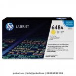 HP CE262A (648A) Yellow toner