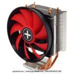 Xilence M403 Pro CPU Cooler