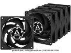 Arctic P8 PWM PST Value Pack (Black/Black)