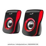 Genius SP-Q180 Speaker Black/Red