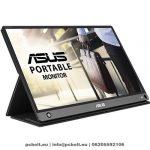 "Asus 15,6"" MB16AHP IPS LED"