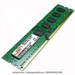 CSX 4GB DDR3 1333MHz
