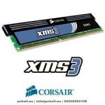 Corsair 8GB DDR3 1600MHz XMS3