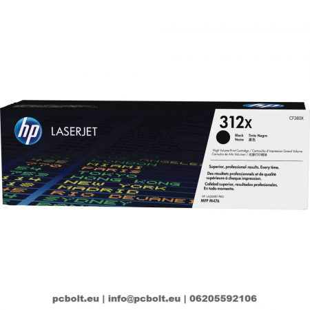HP CF380X (312X) Black toner