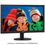 "Philips 21,5"" 223V5LSB2 LED"