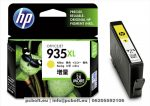 HP C2P26AE (935XL) Yellow tintapatron