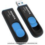A-Data 64GB Flash Drive UV128 USB3.0 Black/Blue