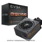 EVGA 850BQ 850W SuperNOVA 80+ Bronze