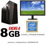Komplett számítógép: AMD X2 A4 2 magos CPU + 18,5&quot LED monitor!