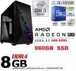 Gamer PC: Intel Core i3 CPU+ AMD Radeon RX 550 2GB DDR5 VGA+4GB DDR4 RAM