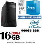 Asztali PC: Intel Core i3 CPU+120GB SSD+8GB DDR4 RAM
