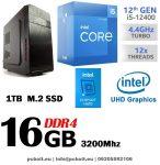 Premium PC Intel Core i5 6400 CPU+ 240 GB SSD+8GB DDR4 RAM