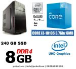 Premium PC Intel Core i3 7100 CPU+ 120 GB SSD+8GB DDR4 RAM