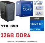 Prémium Office PC Intel Core i9 8 magos CPU +240GB SSD+1TB HDD+32GB DDR4 RAM