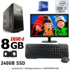 Home Office PC csomag 3
