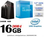 Office PC: 3.3Ghz Intel Pentium CPU+120GB SSD+4GB RAM