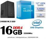 Office PC: 2.8Ghz Intel Celeron CPU+120GB SSD+4GB RAM