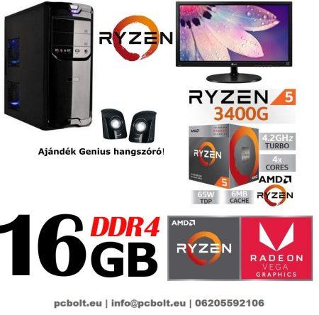 """Komplett asztali PC csomag: AMD 8 magos CPU+120GB SSD+8GB DDR3 RAM+20"""" LG monitor"""