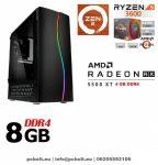 Gamer PC: AMD 6 magos max. 4.1Ghz CPU+AMD RX 550 2GB vga+4GB DDR3 RAM