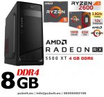 Gamer PC: AMD 8 magos max. 4 Ghz CPU+AMD R7 250 2GB vga+4GB DDR3 RAM