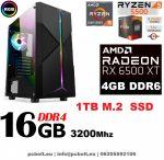 Gamer PC: Intel Pentium G4400 CPU+ Nvidia GTX750 Ti 2GB VGA+4GB DDR4 RAM